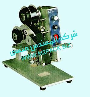 bd122c886478c ماكينة طباعة تاريخ انتاج و صلاحية ثلاثة أسطر بالحرارة يدوي المهندس منسى