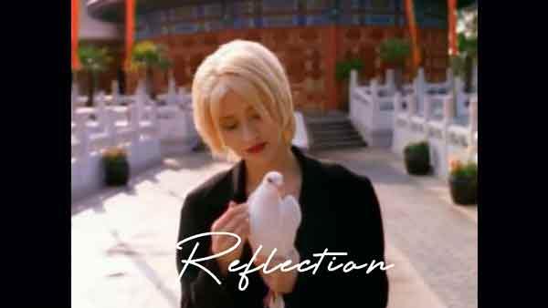 christina aguilera reflection lyrics genius