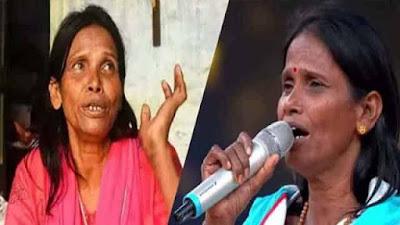 Ranu Mondal Sang Dafli wale dafli baja video viral