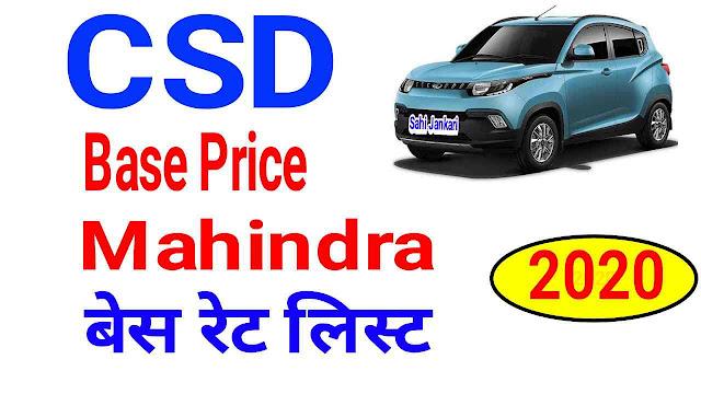 CSD Base price list Mahindra car