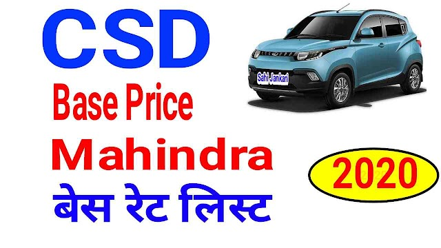 CSD Car Base price list Mahindra