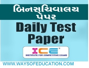 ICE BIN SACHIVALAY PAPER 131 TO 135