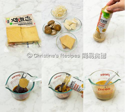 雜菇豆腐配芝麻汁製作圖 Mushrooms & Fried Tofu with Sesame Sauce Procedures01