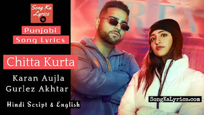 chitta-kurta-lyrics-karan-aujla
