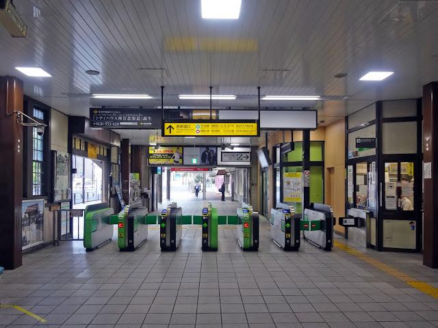 駅改札,JR原宿駅改札〈著作権フリー無料画像〉Free Stock Photos
