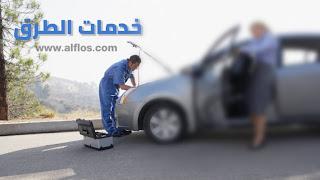 خدمات الطرق مشروع مربح