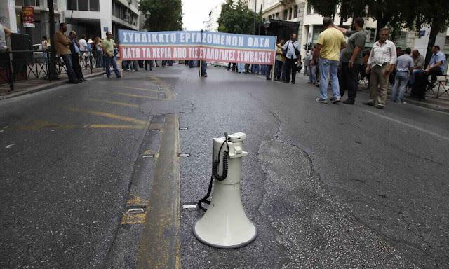 Απεργία: «Λουκέτο» στη χώρα την Τρίτη (24/09) - Ποιοι συμμετέχουν - Πώς θα κινηθούν τα ΜΜΜ