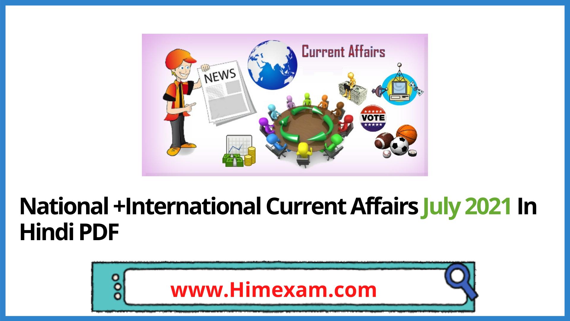 National +International Current Affairs July 2021 In Hindi PDF