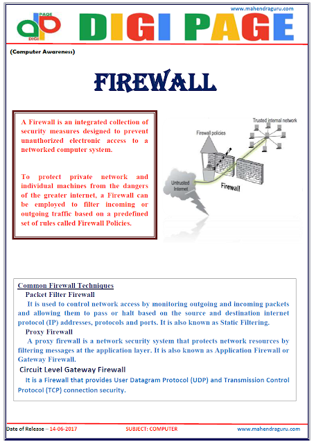 DP | FIREWALL | 14 - JUNE - 17 |