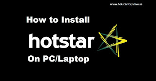 How To Install Hotster On PC laptop