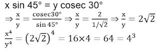 RRB NTPC Mathematics Quiz : 11th September_120.1