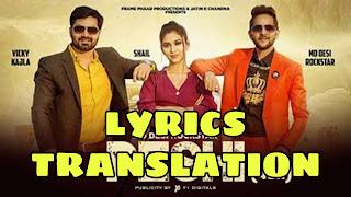 Peshi Lyrics in English | With Translation |– MD Desi Rockstar | Vicky Kajla & Ayub Khan