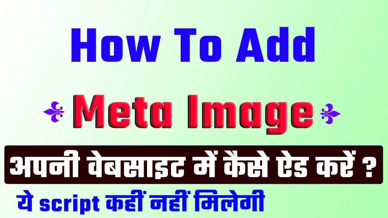 How to add Meta Image in blogger website - newshank.com