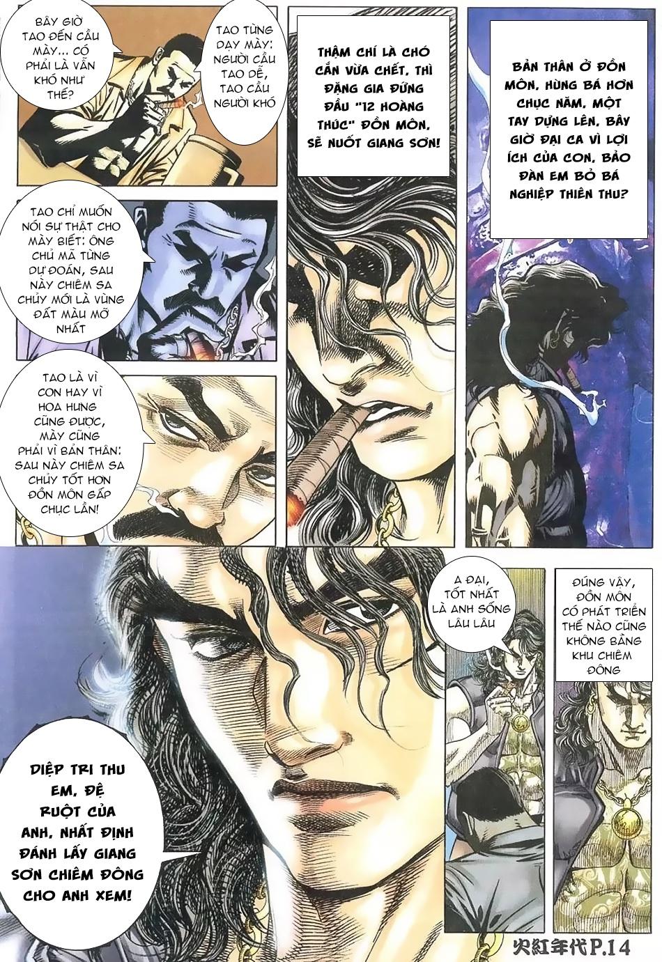 Hỏa Hồng Niên Đại Hắc Cốt Đường chap 112 - Trang 12