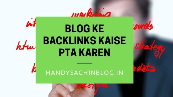 How to find backlink in blogger blog