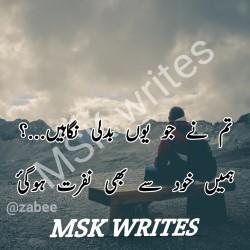 Poetry Sad Pics