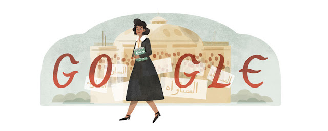 Doria Shafik's 108th Birthday: Google Doodle