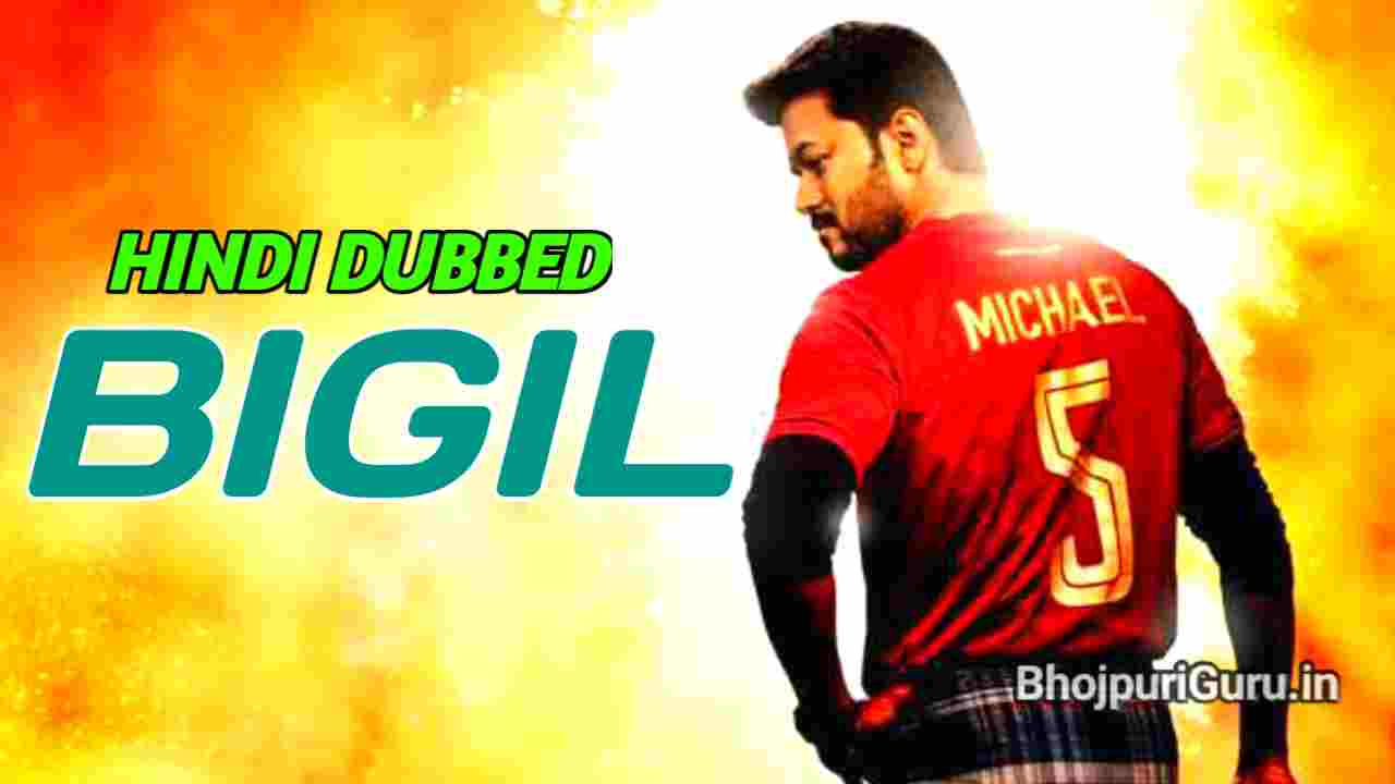 Bigil Full Movie Hindi Dubbed Download