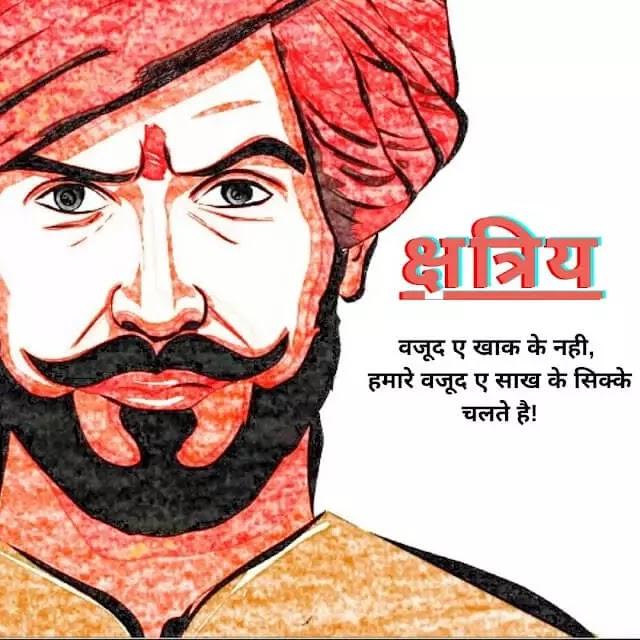 Rajput attitude photo