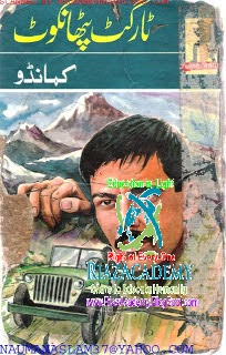 Commando Complete Series by A Hameed