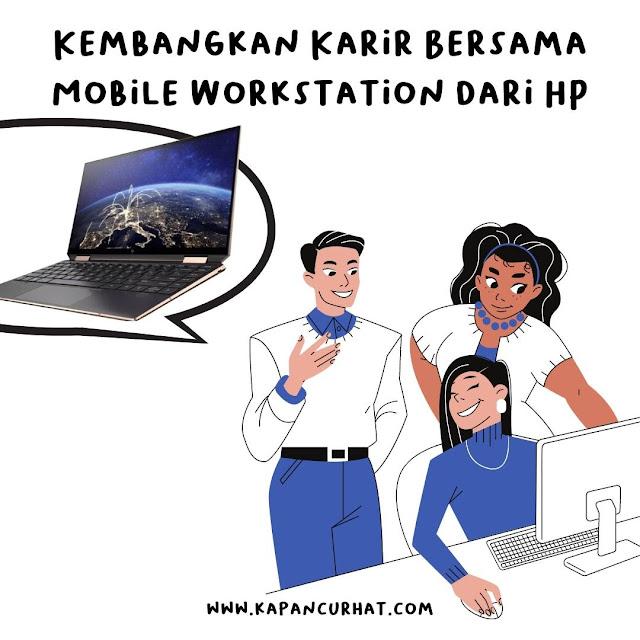 mobile workstation