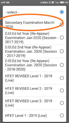 How to check HBSE Board 10th Result