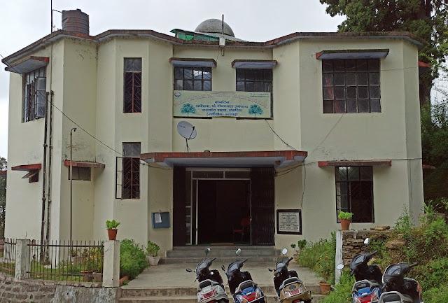 पंडित दीनदयाल उपाध्याय राजकीय उद्यान