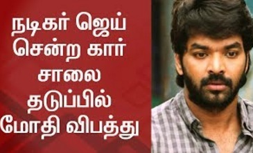 Actor Jai arrested for DRUNK DRIVING, released on Bail | Thanthi Tv