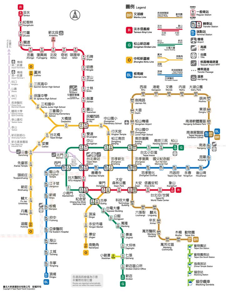 臺灣・臺北のMRT(地下鉄・捷運)路線図,時刻表,運賃 - 臺灣を歩く