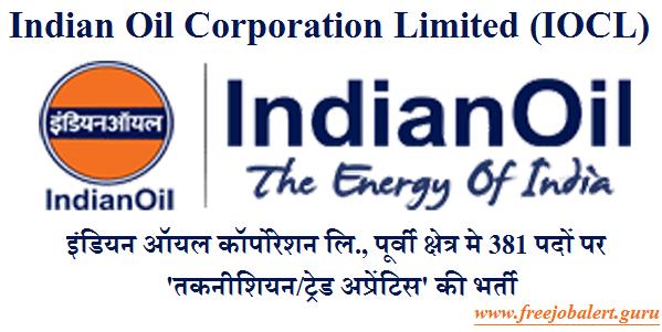 Indian Oil Corporation Limited, IOCL, Eastern Region, IOCL, IOCL Recruitment, 10th, ITI, Apprentice, Latest Jobs, iocl logo