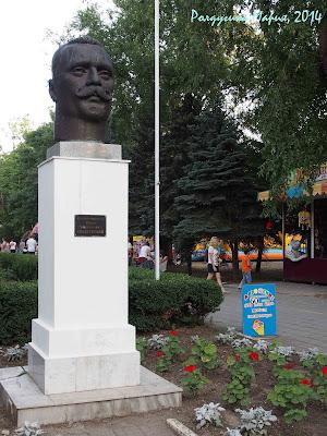 Ейск фото Иван Поддубный