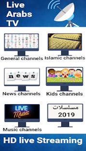 Arabes TV en Direct