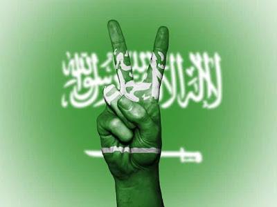 الاوراق المطلوبة لاستخراج تاشيرة عمل للسعودية من المغرب 2020