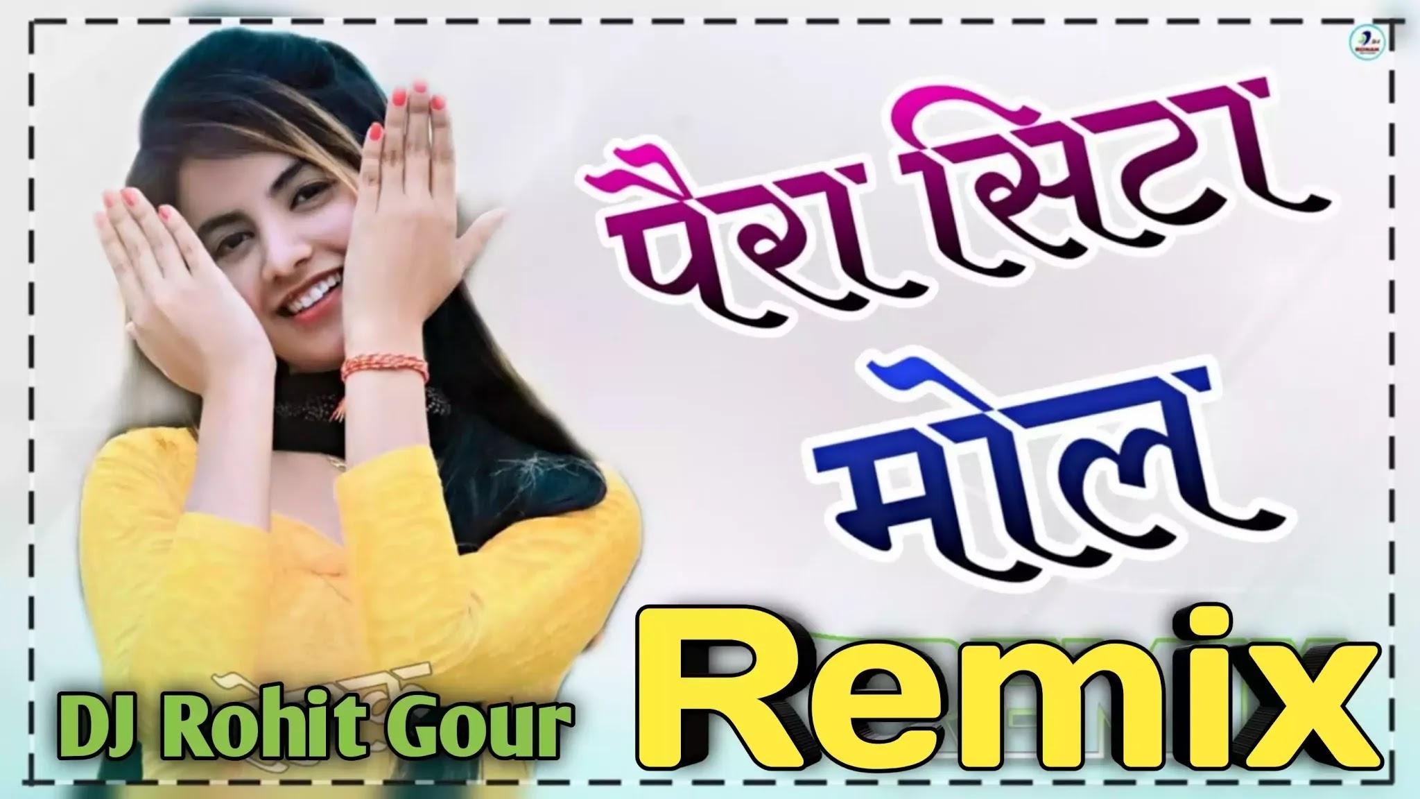 Pera Sita Mol Ajay Hooda Dj Remix Song Download