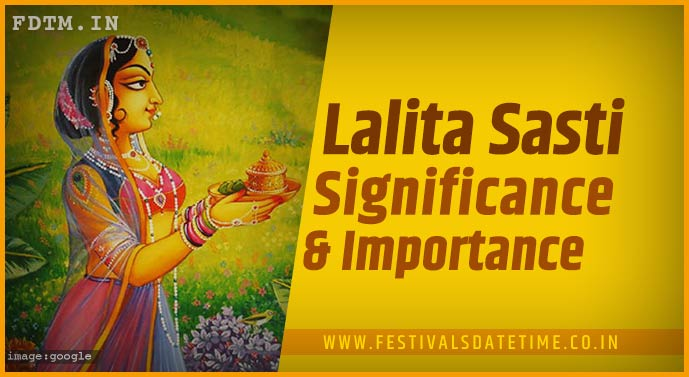 Lalita Sasti Puja Vidhi: Know the significance and Importance