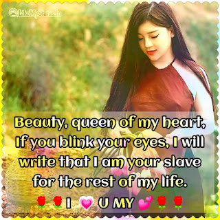 Quote for girlfriend