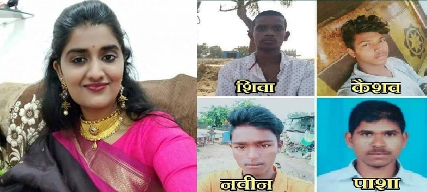 Priyanka Reddy who got raped and burnt alive. These 4 men Pasha, Keshav, Naveen, Shiva are the culprits who did this.