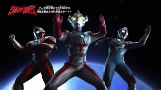 Ultraman Taiga - 00 Subtitle Indonesia and English