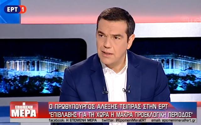 Αλέξης Τσίπρας: Ψηφίζουμε την ακύρωση της μείωσης του αφορολογήτου – VIDEO