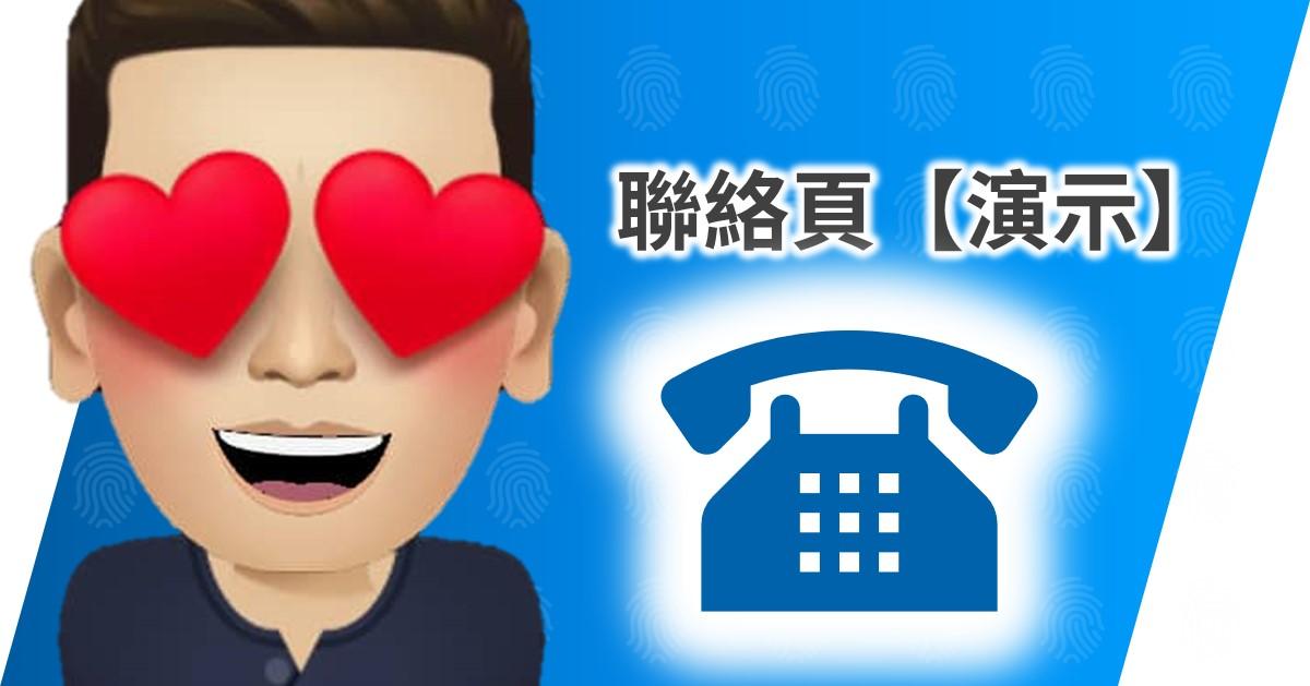 Contact Mato Theme