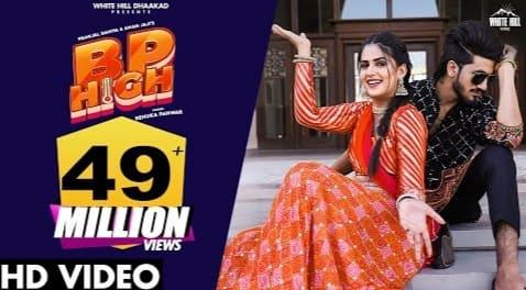 बीपी हाई BP High Lyrics in Hindi - Renuka Panwar