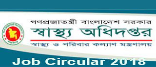 Directorate General Of Health Services DGHS Job Circular 2018 | dghs.gov.bd