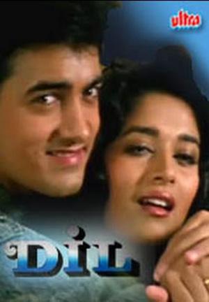 1990 hit hindi mp3 song download