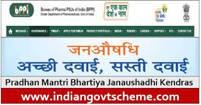 Pradhan Mantri Bhartiya Janaushadhi Kendras
