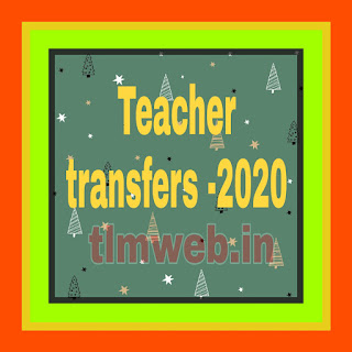 About teacher transfers news 2020