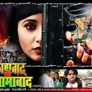 Shehanshaah