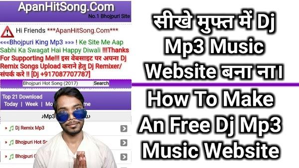 How To Make Free Dj Music Website