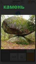 460 слов 4 большой камень стоит на маленьком сохраняя баланс 17 уровень