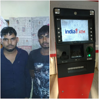 ATM Looters Arrested By Police Uttar Pradesh