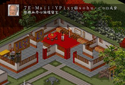 金庸群俠傳之再戰江湖+攻略,很不錯的武俠RPG修改版!
